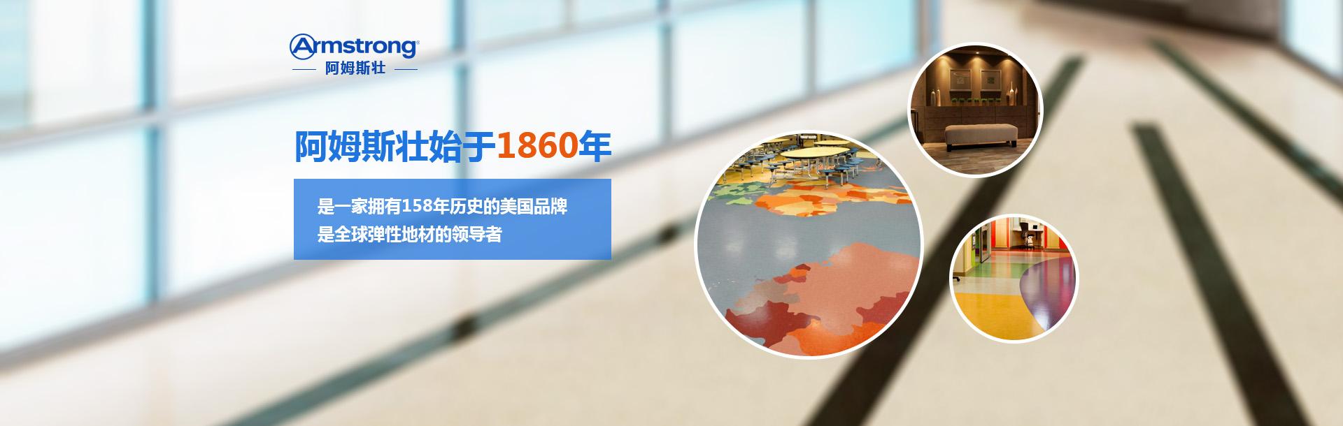 郑州pvc塑胶地板,郑州塑胶地板,塑胶地板厂家