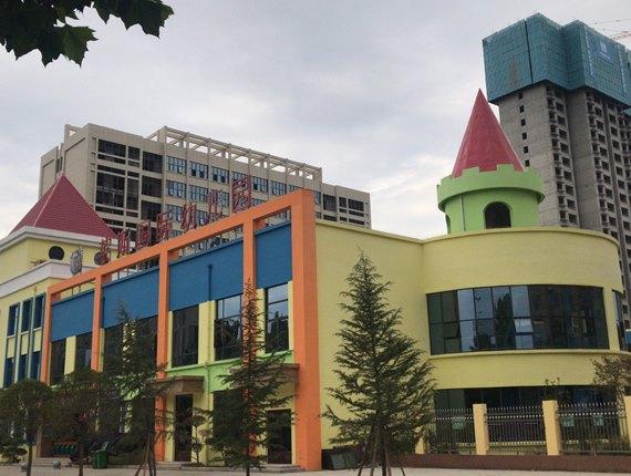 莱斯国际幼儿园