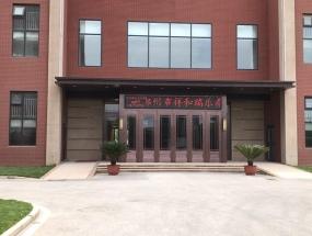 郑州祥和瑞乐养老院
