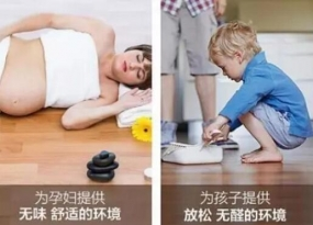 为什说塑胶地板不仅是新型地面装饰材料