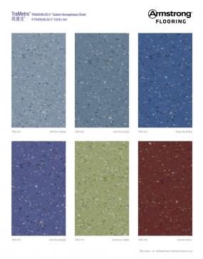 郑州pvc塑胶地板的保养方法