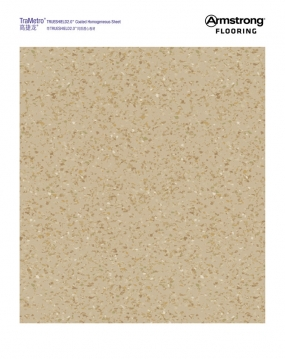 贝特建材的小编教你PVC塑胶地板施工残留胶水如何祛除?