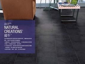 LG塑胶地板应该怎么进行铺装呢?